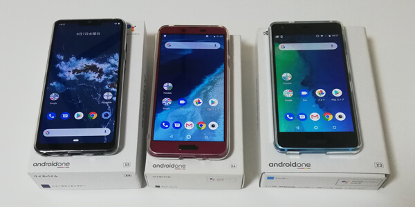 Android One X5/X4/X3