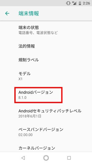 Android OS 8.1.0