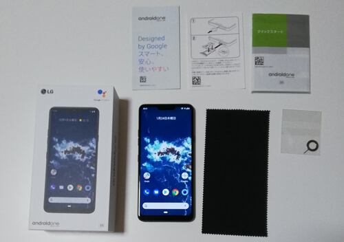 Android One X5の付属品